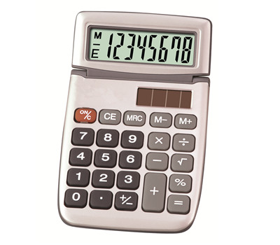 E Calculator
