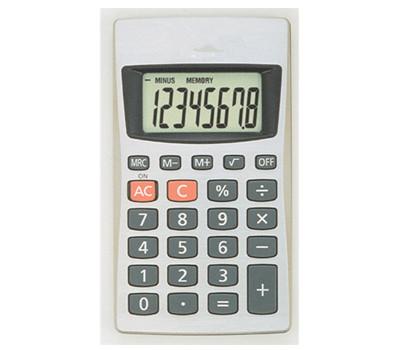 Mini Pocket Calculator