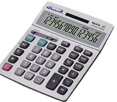 Wholesale Business Calculator