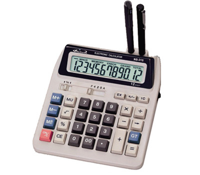 Calculator Display