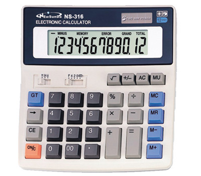 Buy Small Size Calculators with best price-Sunda Stationery
