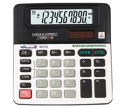 Large Key Calculator