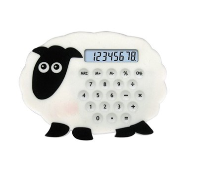 silicon sheep shape calculator