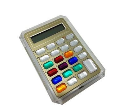 color key calculator