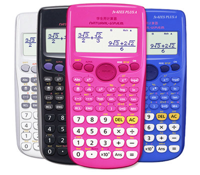 Cheap Scientific Calculator