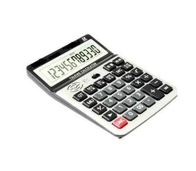 voice talking calculator English talking calculator